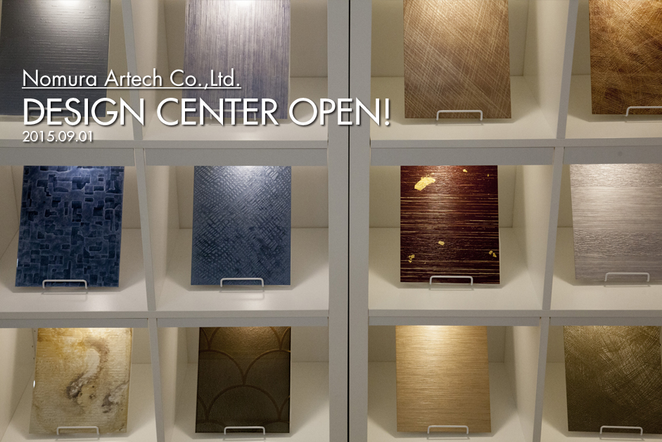 Design center Open!